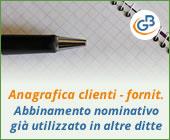 Anagrafica clienti - fornitori: abbinamento nominativo già utilizzato in altre ditte