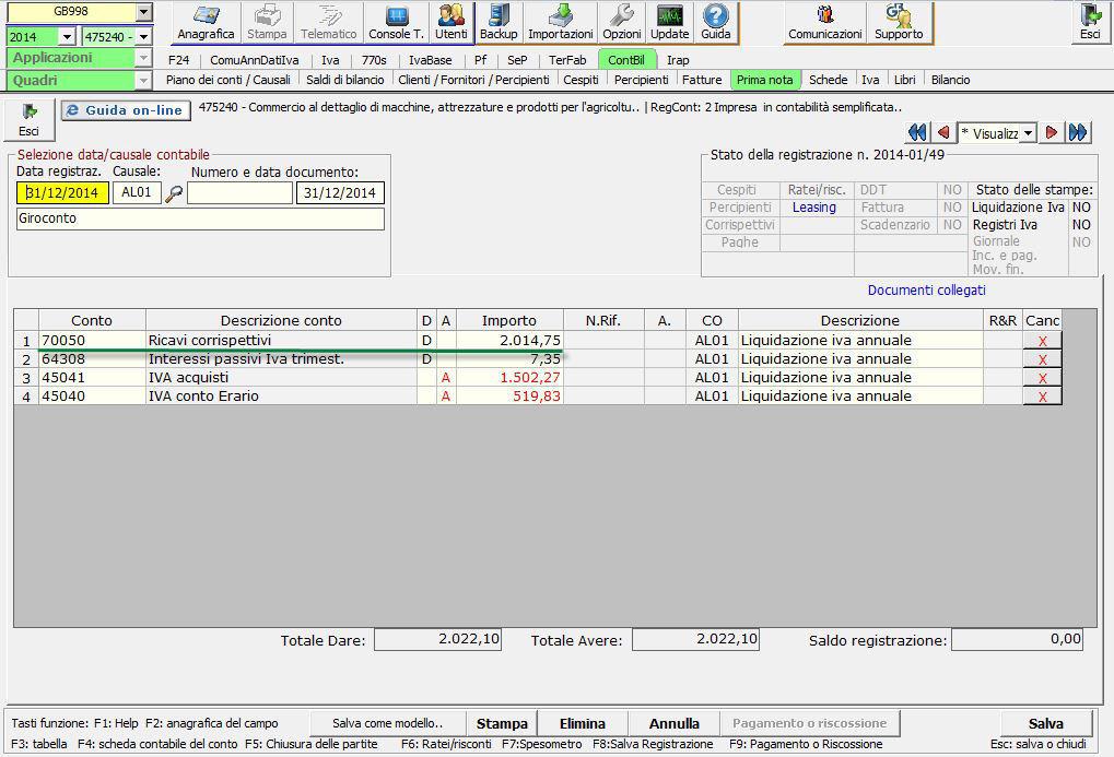 Ventilazione dei corrispettivi software contabilit gb for Dichiarazione iva agevolata prima casa