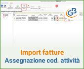 Importazione fatture elettroniche: assegnazione del codice attività